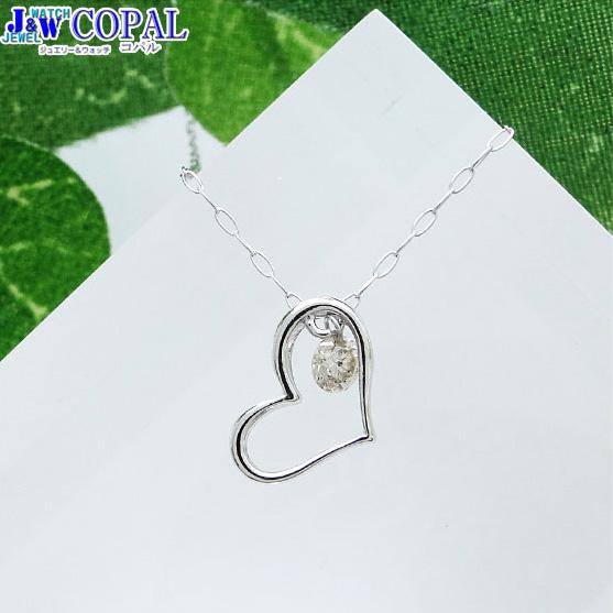 K10WGダイヤ レザーホールハートネックレス・乙女の吐息で軽やかに揺れるダイヤモンドがチャームポイントなハートネックレス♪【ネックレス】【送料無料】