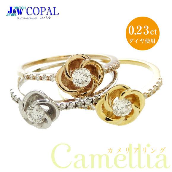 フラワーリング 大粒 ダイヤ フラワー 花 指輪 K18 ダイヤモンド 0.23ct ジュエリー 椿 プレゼント