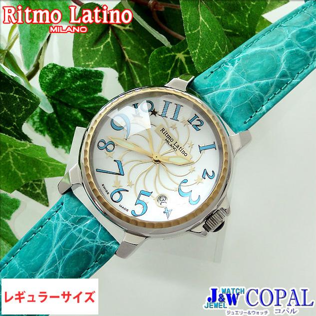 【男女兼用!女性に人気のRitmo Latino(リトモラティーノ)腕時計stella(ステラ)ターコイズブルー・レギュラーサイズ(ボーイズ)】リトモ人気の定番腕時計!