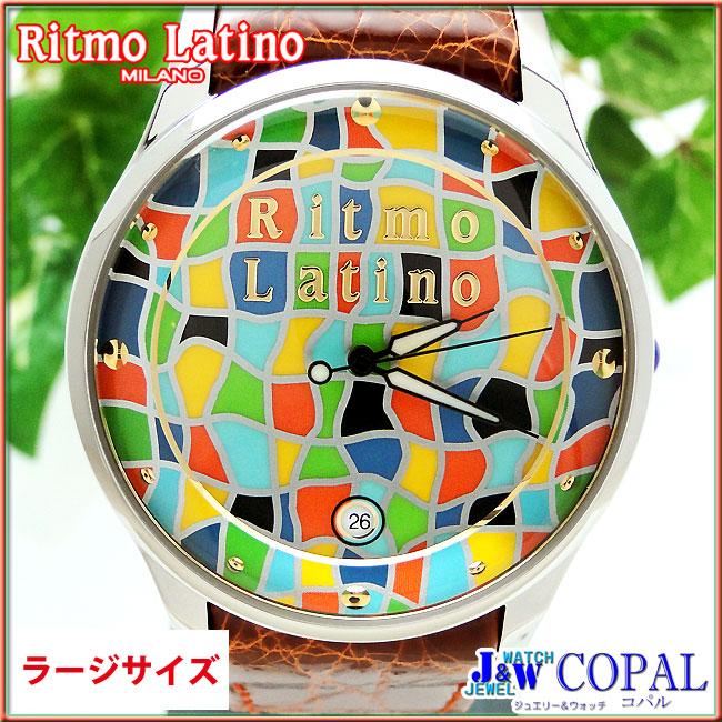 【Ritmo Latino・リトモラティーノ・Fino~フィーノ~腕時計(モザイコ柄)ラージサイズ】【ワニ革ストラップ(ブラウン・オレンジステッチ入り)】【送料無料】人気のモデル「モザイコ」のダイヤルデザインを取り入れたフィーノシリーズ!