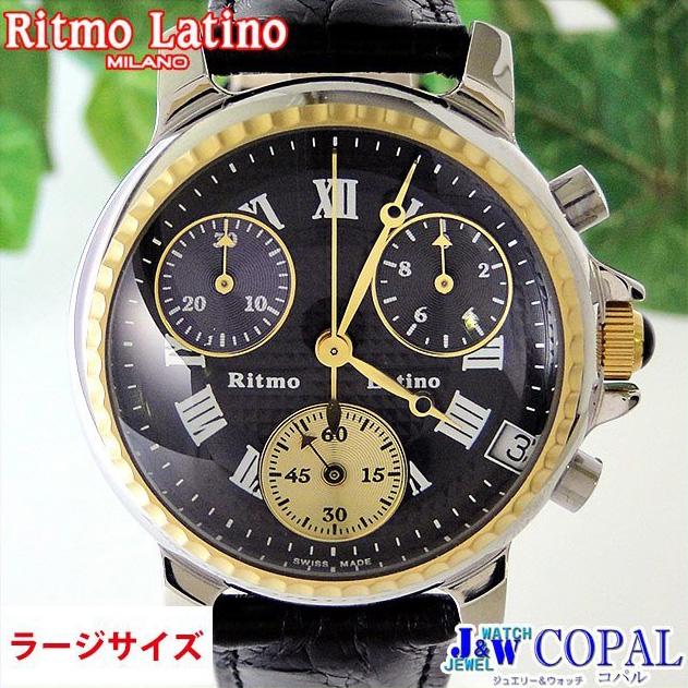 【100本限定腕時計・Ritmo Latino(リトモラティーノ)CLASSICO(クラシコ)・ブラック&ブラック・ラージサイズ(メンズ)】クラシカルモダンな正統派クロノグラフ!大人紳士の限定腕時計!【送料無料】※北海道・沖縄・離島を除く