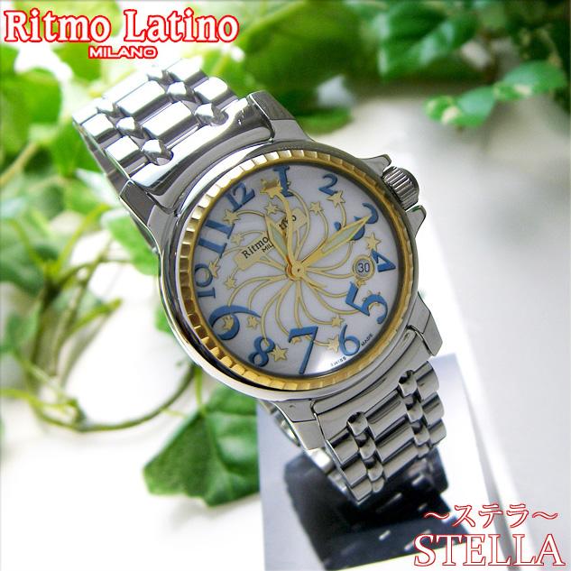 【男女兼用!女性に人気のRitmo Latino(リトモラティーノ)腕時計stella metal(ステラ メタル)ブルー・レギュラーサイズ(ボーイズ)】リトモ人気の定番メタルバンド腕時計!