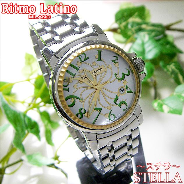 ステラメタル腕時計
