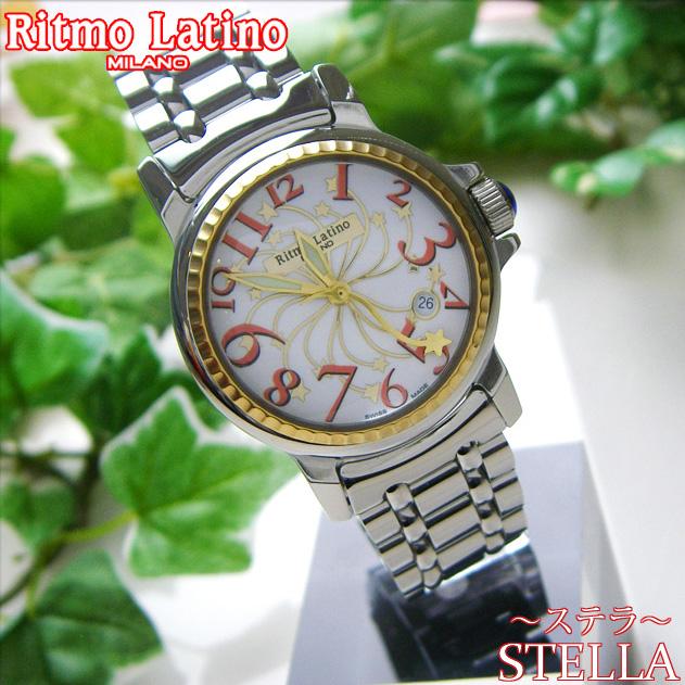 【男女兼用!女性に人気のRitmo Latino(リトモラティーノ)腕時計stella metal(ステラ メタル)オレンジ・レギュラーサイズ(ボーイズ)】リトモ人気の定番メタルバンド腕時計!