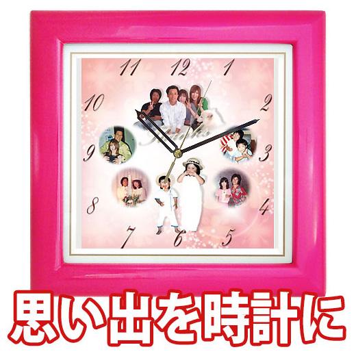 [結婚 ギフト 両親]しあわせの時計【ブライダル 贈呈ギフト】『基本サイズ・カラー木枠(ベビーピンク)』「納期お約束コース」【掛け時計】スタンド購入で置時計にも!【送料無料】※北海道・沖縄・離島を除く