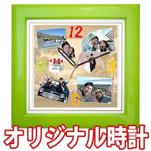 [結婚式 プレゼント] しあわせの時計【両親贈呈ギフト】『基本サイズ・カラー木枠(ハッピーグリーンアップル)』「通常コース」【掛け時計】スタンド購入で置き時計にも!【送料無料】※北海道・沖縄・離島を除く