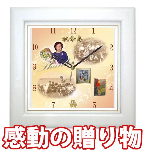 ≪80歳の祖父・祖母に贈る笑顔の思い出≫しあわせの時計『基本サイズ・カラー木枠(ピュアパールホワイト)』「納期お約束コース」【掛け時計】スタンド購入で置時計にもなります!【送料無料】※北海道・沖縄・離島を除く