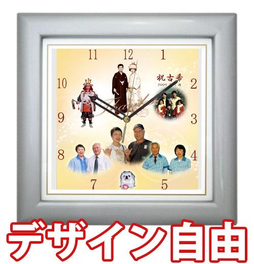 ≪傘寿のお祝いに感動の贈り物を≫しあわせの時計『基本サイズ・カラー木枠(シルバーメタリック)』「納期お約束コース」【掛け時計】スタンド購入で置時計にもなります!【送料無料】※北海道・沖縄・離島を除く