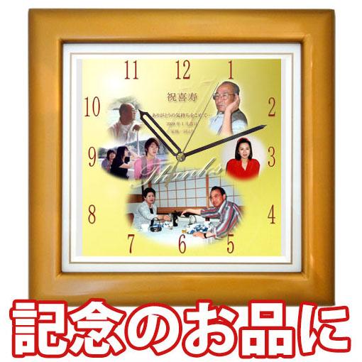 ≪80年の思い出を時計にこめて≫しあわせの時計『基本サイズ・カラー木枠(ゴールドメタリック)』「納期お約束コース」【掛け時計】スタンド購入で置時計にもなります!【送料無料】※北海道・沖縄・離島を除く