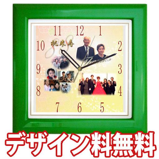 ≪米寿祝いに幸せの瞬間をつめこんで≫しあわせの時計『基本サイズ・カラー木枠(クローバーグリーン)』「納期お約束コース」【掛け時計】スタンド購入で置時計にもなります!【送料無料】※北海道・沖縄・離島を除く