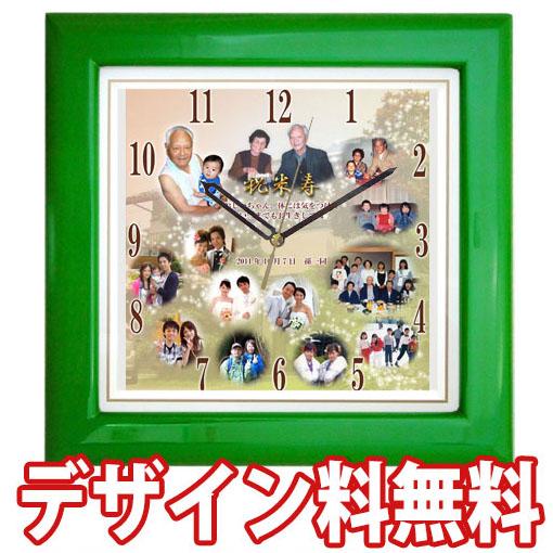 ≪米寿祝いに幸せの瞬間をつめこんで≫しあわせの時計『基本サイズ・カラー木枠(クローバーグリーン)』「通常コース」【掛け時計】スタンド購入で置き時計にもなります!【送料無料】※北海道・沖縄・離島を除く
