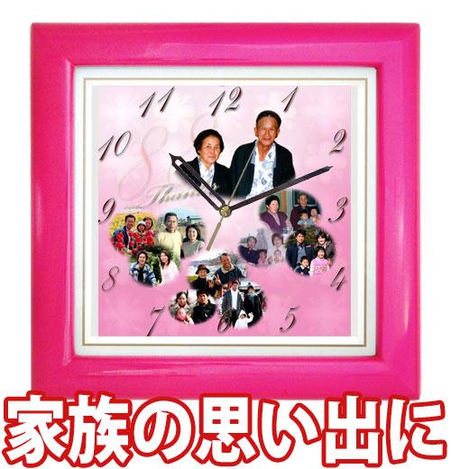 ≪米寿のお祝いに大切な人へ感謝の思いを≫しあわせの時計『基本サイズ・カラー木枠(ベビーピンク)』「納期お約束コース」【掛け時計】スタンド購入で置時計にもなります!【送料無料】※北海道・沖縄・離島を除く