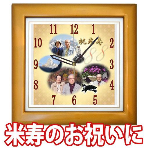 ≪88年の思い出を時計にこめて≫しあわせの時計『基本サイズ・カラー木枠(ゴールドメタリック)』「通常コース」【掛け時計】スタンド購入で置き時計にもなります!【送料無料】