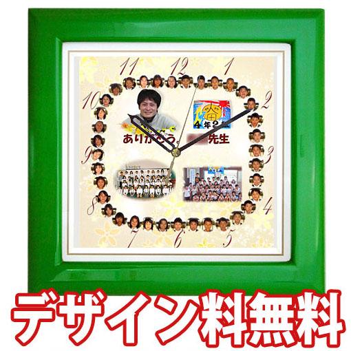 ≪卒業・卒園式に贈るみんなの絆≫しあわせの時計『基本サイズ・カラー木枠(クローバーグリーン)』「通常コース」【卒業記念】【掛け時計】スタンド購入で置き時計にもなります!【送料無料】※北海道・沖縄・離島を除く