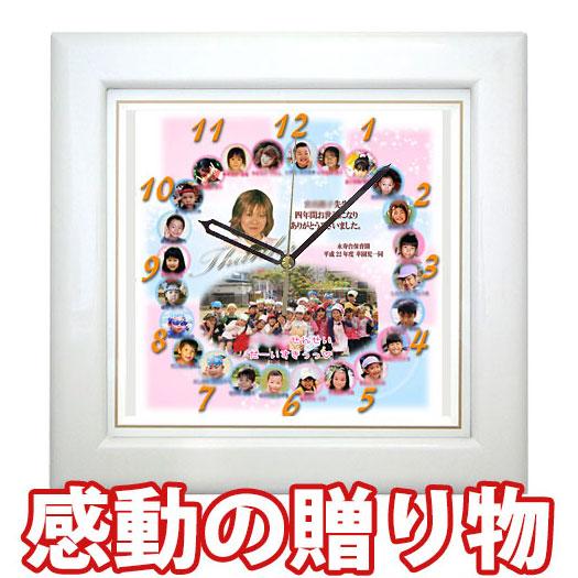 ≪卒業・卒園式に先生も涙の贈り物≫しあわせの時計『基本サイズ・カラー木枠(ピュアパールホワイト)』「通常コース」【卒業記念】【掛け時計】スタンド購入で置き時計にもなります!【送料無料】※北海道・沖縄・離島を除く