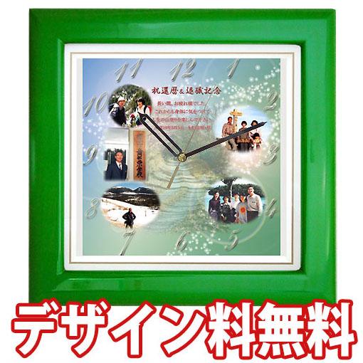 ≪退職祝いに嬉しい幸せを紡ぐ贈り物≫しあわせの時計『基本サイズ・カラー木枠(クローバーグリーン)』「納期お約束コース」【退職記念・退職祝い】【掛け時計】スタンド購入で置時計にもなります!【送料無料】※北海道・沖縄・離島を除く