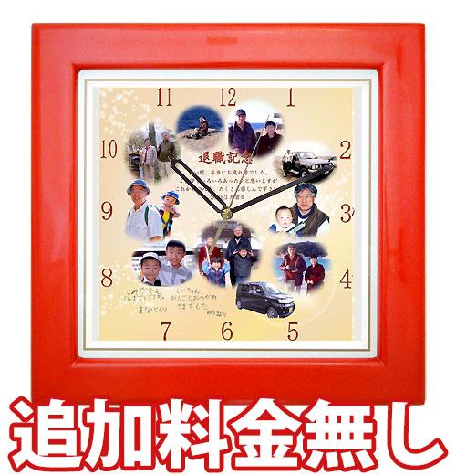 ≪退職記念に感動のメッセージを≫しあわせの時計『基本サイズ・カラー木枠(ハッピーオレンジ)』「通常コース」【退職記念・退職祝い】【掛け時計】スタンド購入で置き時計にもなります!【送料無料】※北海道・沖縄・離島を除く