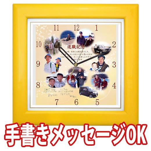 ≪退職祝に心に残る感動の贈り物≫しあわせの時計『基本サイズ・カラー木枠(ラッキーイエロー)』「納期お約束コース」【退職記念・退職祝い】【掛け時計】スタンド購入で置時計にもなります!【送料無料】※北海道・沖縄・離島を除く