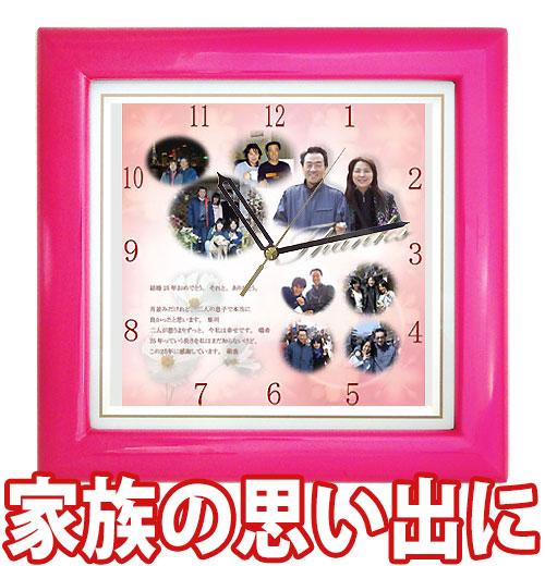 ≪銀婚のお祝いに大切な人へ≫しあわせの時計『基本サイズ・カラー木枠(ベビーピンク)』「納期お約束コース」【掛け時計】スタンド購入で置き時計にもなります!【送料無料】※北海道・沖縄・離島を除く