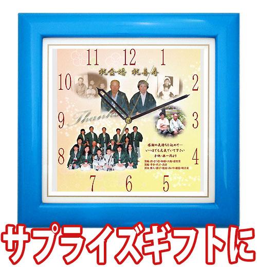 ≪金婚式祝いに贈る幸せのメッセージ≫しあわせの時計『基本サイズ・カラー木枠(ターコイズブルー)』「納期お約束コース」【金婚記念】【掛け時計】スタンド購入で置時計にもなります!【送料無料】※北海道・沖縄・離島を除く