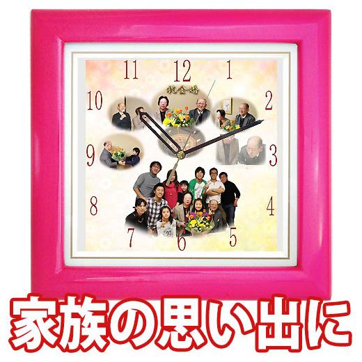 ≪金婚のお祝いに大切な人へ≫しあわせの時計『基本サイズ・カラー木枠(ベビーピンク)』「通常コース」【金婚記念】【掛け時計】スタンド購入で置き時計にもなります!【送料無料】