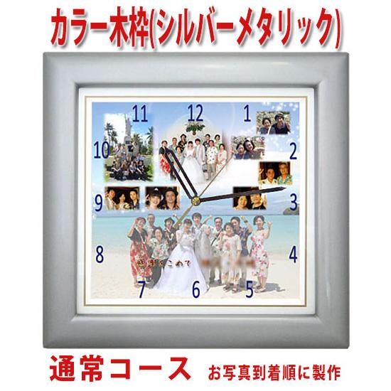 【しあわせの時計『基本サイズ・カラー木枠(シルバーメタリック)』「通常コース」】【送料無料】※北海道・沖縄・離島を除く【掛け時計】スタンド購入で置き時計にもなります!