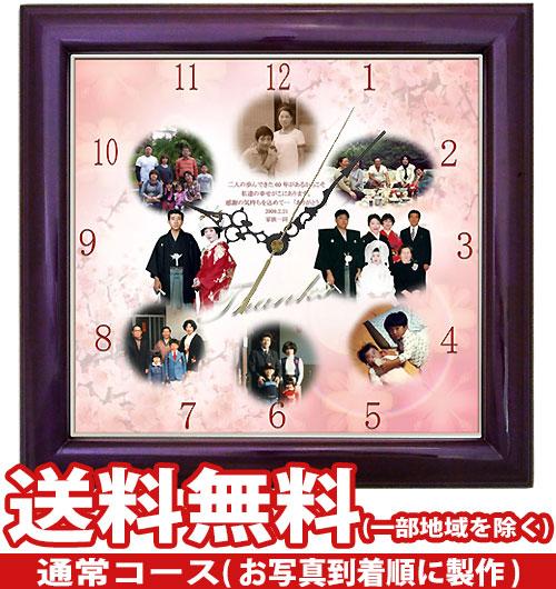 ≪還暦祝い≫しあわせの時計『ワイドサイズ・カラー木枠(パールグレープ)(大きいサイズ)』「通常コース」【掛時計】スタンド購入で置時計にも!【送料無料】※北海道・沖縄・離島を除く