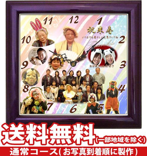 ≪88年の思い出を世界でひとつだけの時計に≫しあわせの時計ワイドサイズ・カラー木枠(パールグレープ)(大きいサイズ)』「通常コース」【掛時計】スタンド購入で置時計にもなります!【送料無料】※北海道・沖縄・離島を除く