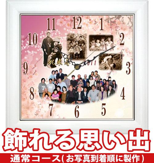 ≪米寿のお祝いに!幸せを紡ぐオリジナル時計≫しあわせの時計『ワイドサイズ・カラー木枠(ピュアパールホワイト)(大きいサイズ)』「通常コース」【掛時計】スタンド購入で置時計にもなります!【送料無料】※北海道・沖縄・離島を除く