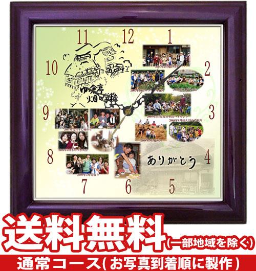 ≪卒業・卒園式にめいっぱいの大好きを≫しあわせの時計『ワイドサイズ・カラー木枠(パールグレープ)(大きいサイズ)』「通常コース」【卒業記念】【掛時計】スタンド購入で置時計にもなります!【送料無料】※北海道・沖縄・離島を除く