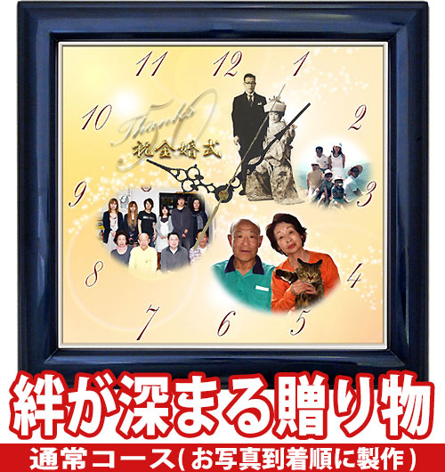 ≪金婚祝いに思い出の写真やメッセージをのせて≫しあわせの時計『ワイドサイズ・カラー木枠(ロイヤルネイビーブルー)(大きいサイズ)』「通常コース」【掛時計】スタンド購入で置時計にもなります!【送料無料】※北海道・沖縄・離島を除く