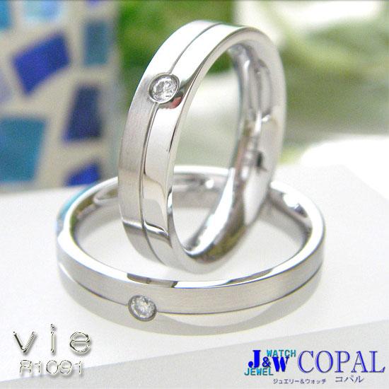 【vie ペアリング(レディース)ダイヤ入り】【結婚記念日】【指輪】