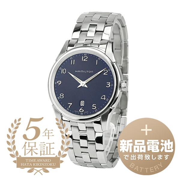 ハミルトン 腕時計 ジャズマスター シンライン H38511143 HAMILTON メンズ JAZZMASTER THINLINE 送料無料 ブランド 買い物 安全 新品 時計 ブルー