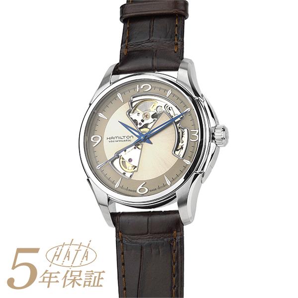 ハミルトン 腕時計 ジャズマスター 高品質新品 オープンハート 新作送料無料 H32565521 HAMILTON メンズ ブランド 新品 送料無料 ベージュ HEART OPEN 時計 AUTO JAZZMASTER
