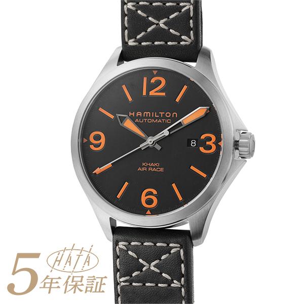 ハミルトン 腕時計 カーキ アビエーション エアレース H76535731 HAMILTON メンズ ブランド KHAKI 商店 AVIATION Auto 時計 人気 新品 Race ブラック 送料無料 Air