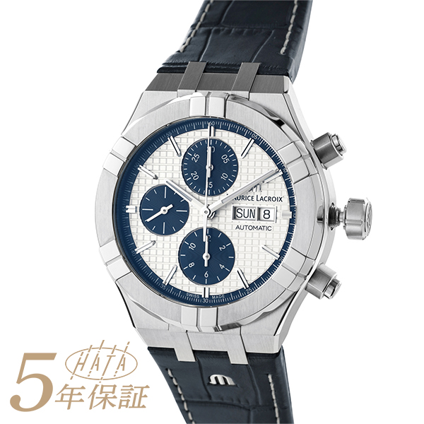 モーリスラクロア 腕時計 アイコン オートマティック クロノグラフ AI6038-SS001-131-1 MAURICE 豪華な LACROIX メンズ 新品 AIKON ブランド CHRONOGRAPH 現金特価 ブルー シルバー 時計 送料無料 AUTOMATIC