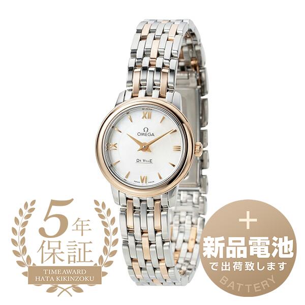【正規取扱店】 オメガ デ・ヴィル プレステージ 腕時計 OMEGA DE VILLE PRESTIGE ホワイト レディース ブランド 時計 新品, 安心と信頼のブランドshopルーチェ ec116e11