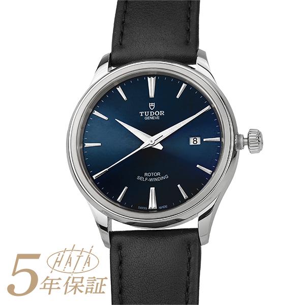 チューダー 腕時計 スタイル 12710 TUDOR メンズ ブルー ブランド 時計 評価 STYLE 送料無料 新品 正規品