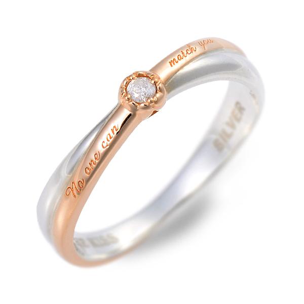 新生活 入学祝い 就職祝い 送料無料 THE KISS シルバー リング 指輪 婚約指輪 結婚指輪 エンゲージリング ダイヤモンド 20代 30代 彼女 レディース 女性 誕生日プレゼント 記念日 ギフトラッピング ザキッス ザキス ザ・キッス