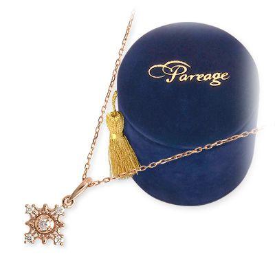 ダイヤモンド ネックレス シンプル 送料無料 Pareage ピンクゴールド  彼女 レディース 女性 誕生日プレゼント 記念日 ギフトラッピング パレアージュ 母の日 2020