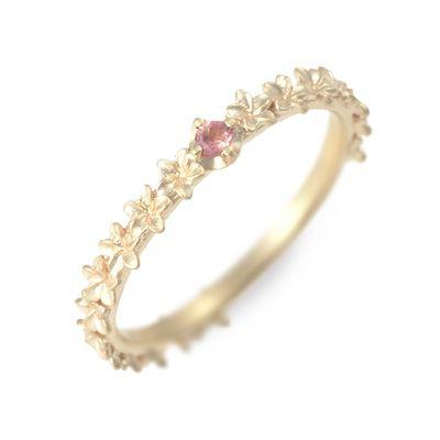 アチエ リング 指輪 トルマリン イエロー 彼女 レディース 人気 ブランド 母の日 2020