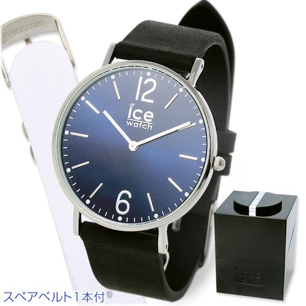ICE-WATCH アイスウォッチ 時計 ブルー 20代 30代 人気 ブランド 楽ギフ_包装 smtb-m あす楽対応