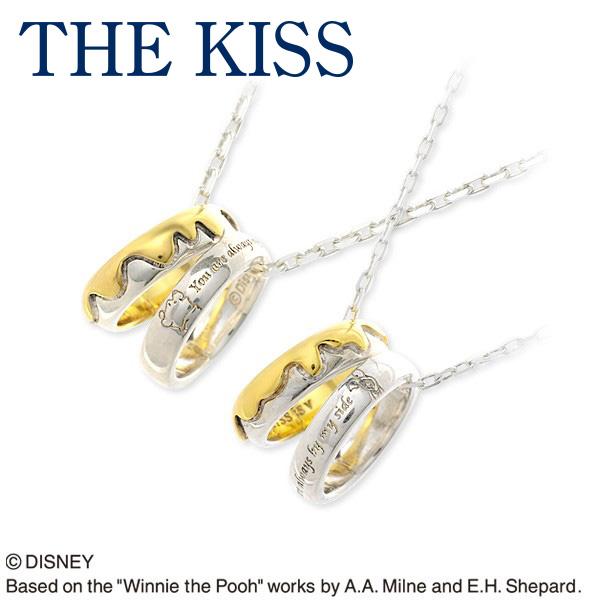 送料無料 THE KISS Disney シルバー ペアネックレス 20代 30代 彼女 彼氏 レディース メンズ カップル ペア 誕生日プレゼント 記念日 ギフトラッピング ザキッス ザキス ザ・キッス ディズニー Disneyzone プーさん ブランド