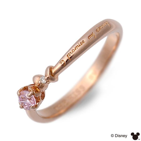 THE KISS Disney シルバー リング 指輪 婚約指輪 結婚指輪 エンゲージリング ダイヤモンド 20代 30代 彼女 レディース 女性 誕生日プレゼント 記念日 ギフトラッピング ザキッス ザキス ザ・キッス ディズニー Disneyzone ミニーマウス 送料無料