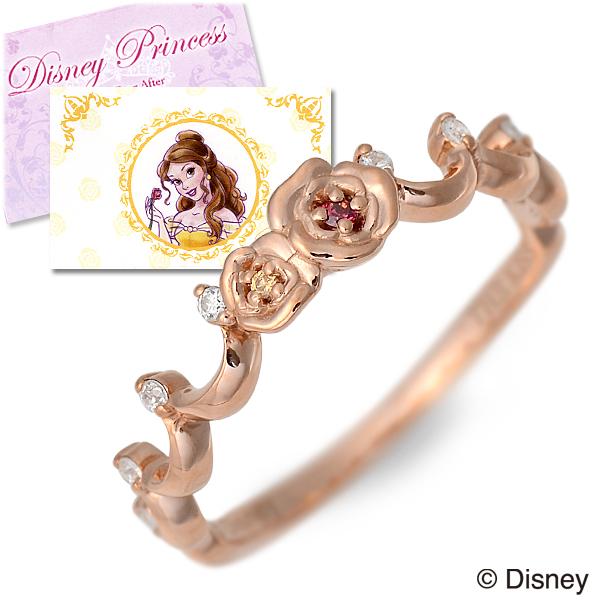 ディズニー Disney THE KISS ザ・キッス シルバー リング 指輪 キュービック ピンク 20代 30代 彼女 レディース disney zone 母の日