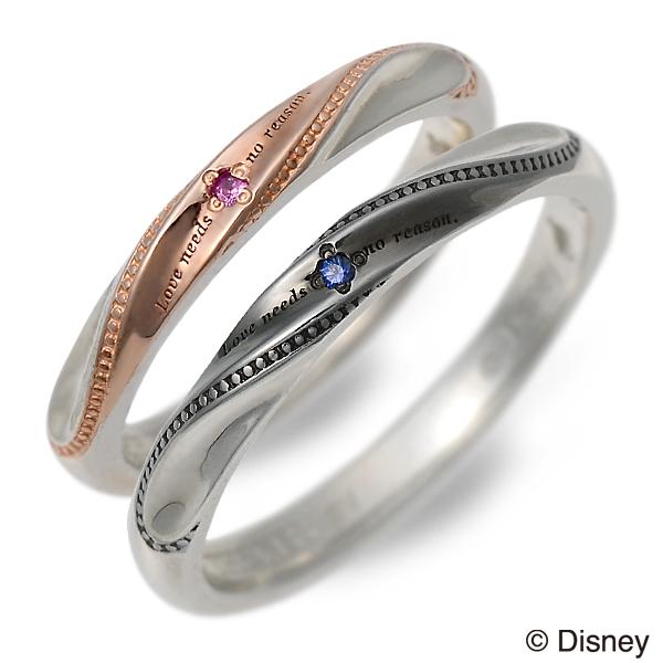 ディズニー Disney THE KISS ザ・キッス ペアリング ホワイト 人気 disney zone ブランド