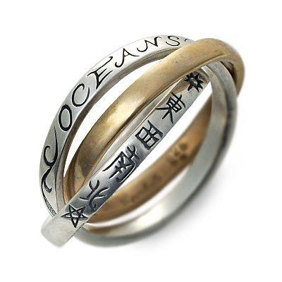 Hourokudo ホウロクドウ シルバー リング 指輪 ホワイト 人気 ブランド 楽ギフ_包装 smtb-mクリスマス 12月