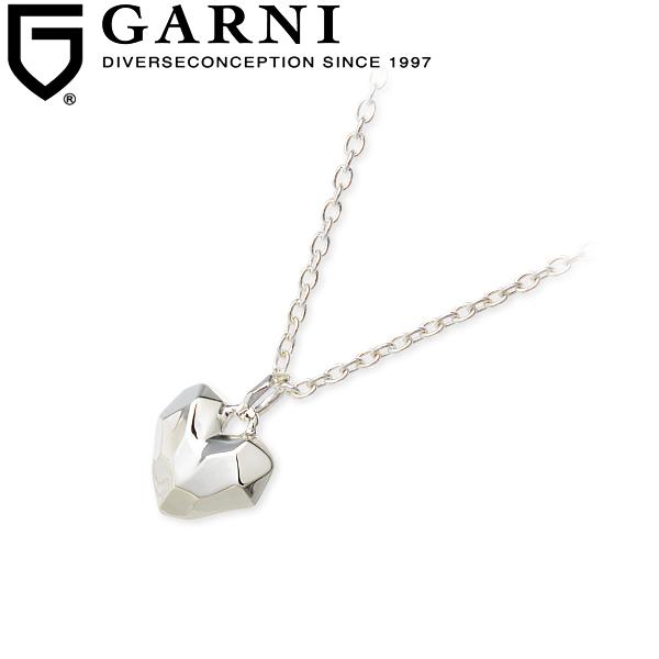 送料無料 GARNI シルバー ネックレス ハート 20代 30代 彼氏 メンズ 誕生日プレゼント 記念日 ギフトラッピング ガルニ