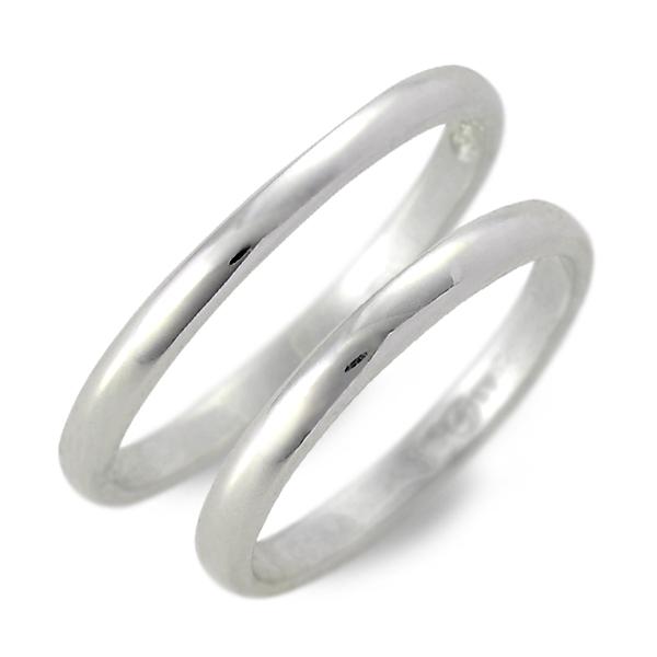 ペアリング HEART OF CONCEPT シルバー 婚約指輪 結婚指輪 エンゲージリング ダイヤモンド 彼女 彼氏 レディース メンズ カップル ペア 誕生日プレゼント 記念日 ギフトラッピング ハートオブコンセプト 送料無料 母の日 2020