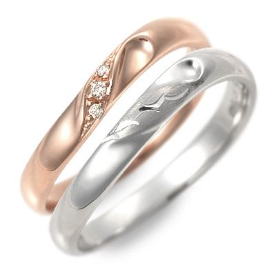 ペアリング 送料無料 JURER DEUX ピンクゴールド 婚約指輪 結婚指輪 エンゲージリング ダイヤモンド ハート 彼女 彼氏 レディース メンズ カップル ペア 誕生日プレゼント 記念日 ギフトラッピング ジュレドゥ ブランド 母の日 2020